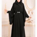 abaya online satış,abaya satın al,tesettür giyim,abaya modelleri,tesettür abaya,abaya nedir,